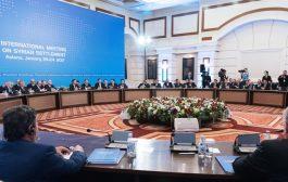 تركيا وروسيا وإيران تتفق على عزل