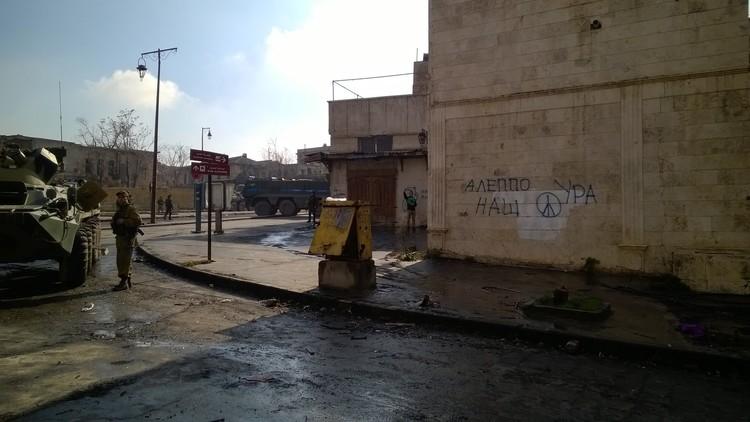 متغيرات في الحرب السورية