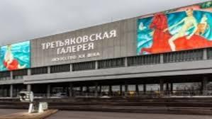 17 مليون دولار تجني من إقامة 3 معارض للفنون التشكيلية في موسكو وبطرسبورغ