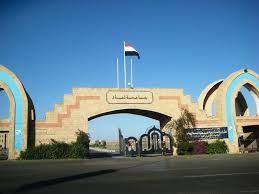 جامعة ذمار تشهد استقالات جماعية إثر خلاف مع رئاستها المعينة من جماعة الحوثي
