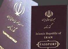 أساتذة إيرانيون في جامعات أمريكية قلقون على مصيرهم