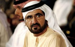 الشيخ محمد بن راشد آل مكتوم يتقبل التعازي بوفاة شيخة بنت سعيد آل مكتوم