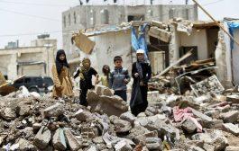 الأمم المتحدة تبحث لليمن مساعده عاجله لتجنب وقوع كارثة