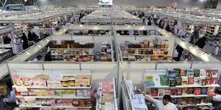 معرض الكتاب  الدولي 2017 في الرياض يتستضيف ماليزيا كضيف شرف
