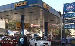مصر.. 38 مليار جنية مصري تكلفة دعم المواد البترولية