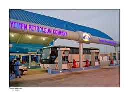إجراءات جديدة لتوزيع المشتقات النفطية  تتخذها شركة النفط في محافظة حضرموت