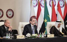 قضايا مصيرية أمام حضور استثنائي في القمه العربيه في عمان