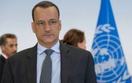 اجتماعات اللجنة الرباعية حول اليمن في برلين