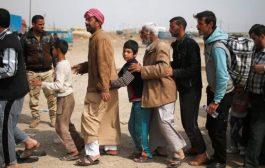 الأمم المتحدة: تنظيم الدولة يكدّس المدنيين في مبان مفخخة ويستخدمهم دروعا بشرية