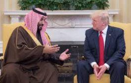محمد بن سلمان يكشف لترامب سرا خطيرا عن أمن أمريكا