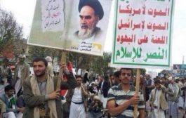 واشنطن تتهم الحوثيين بتهديد الملاحة الدوليه