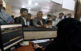 الحكومة اليمنية تُجفف تمويل الحوثيين بالسيطرة على السفر