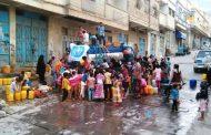 الأمم المتحدة تعقد مؤتمراً في جنيف لمواجهة الأزمة الإنسانية في اليمن