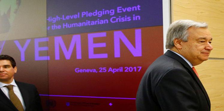أين ستذهب التبرعات التي جمعتها الأمم المتحدة في سويسرا لدعم الإغاثة الإنسانية في اليمن؟