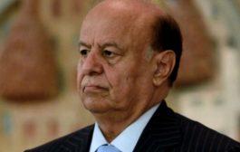 هادي يطالب بوضع حد لانهيار الريال اليمني أمام العملات الأجنبية