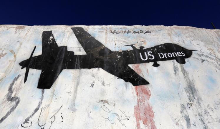 مقتل مسؤول محلي في القاعدة جنوبي اليمن