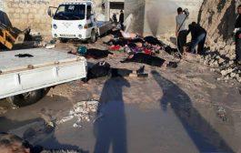 المعارضة السورية تُكذّب تصريحات موسكو حول خان شيخون