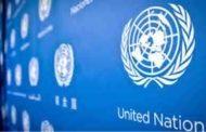 وثيقة من القبائل اليمنية إلى الأمم المتحدة