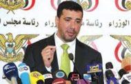 الحكومة تعلن رسميا موقفها من إعلان حضرموت إقليماً مستقلاً