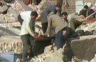 زلزال قوي قرب مدينة مشهد جنوب شرق إيران