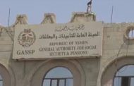 الحوثيون يرفضون توجيهات الصماد باخلاء هيئة التأمينات في صنعاء