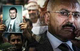 هيئة التأمينات والمعاشات في صنعاء تفجر خلافا بين الانقلابيين