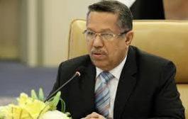 بن دغر يُعزّي رئيس الحكومة المصرية في ضحايا تفجيري طنطا والإسكندرية