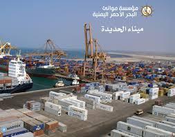 باحث سعودي : تحرير محافظة الحديدة ومينائها قريب جدًا