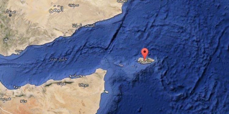 وزير بالحكومة الشرعية يكشف حقيقة تأجير جزيرة سقطرى للإمارات