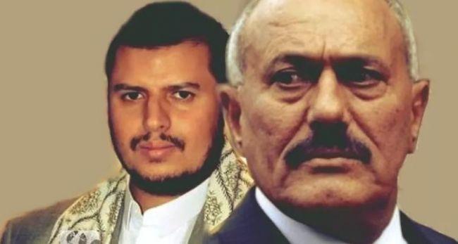 فريق الخبراء الأممي يحقق في حركة الأموال المشبوهة للحوثيين وصالح