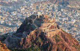 تعزمشروع مدني وحلم الخلاص للوطن اليمني