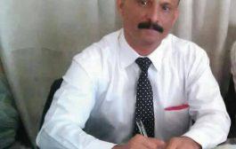 الحوثيون يقتحمون منزل الدكتور ياسين وينهبونه ويختطفون ساكنه