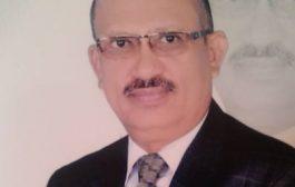 مليشيا الانقلاب تواصل اعتقال سكرتير منظمة الاشتراكي، وامين سر الناصري في إب.