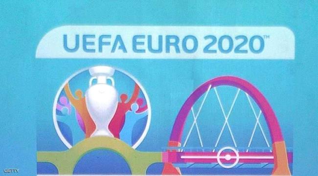 قرعة يورو 2020 تهبط بالمنتخب الألماني، وفرنسا على رأس مجموعة في تصفيات أوروبا