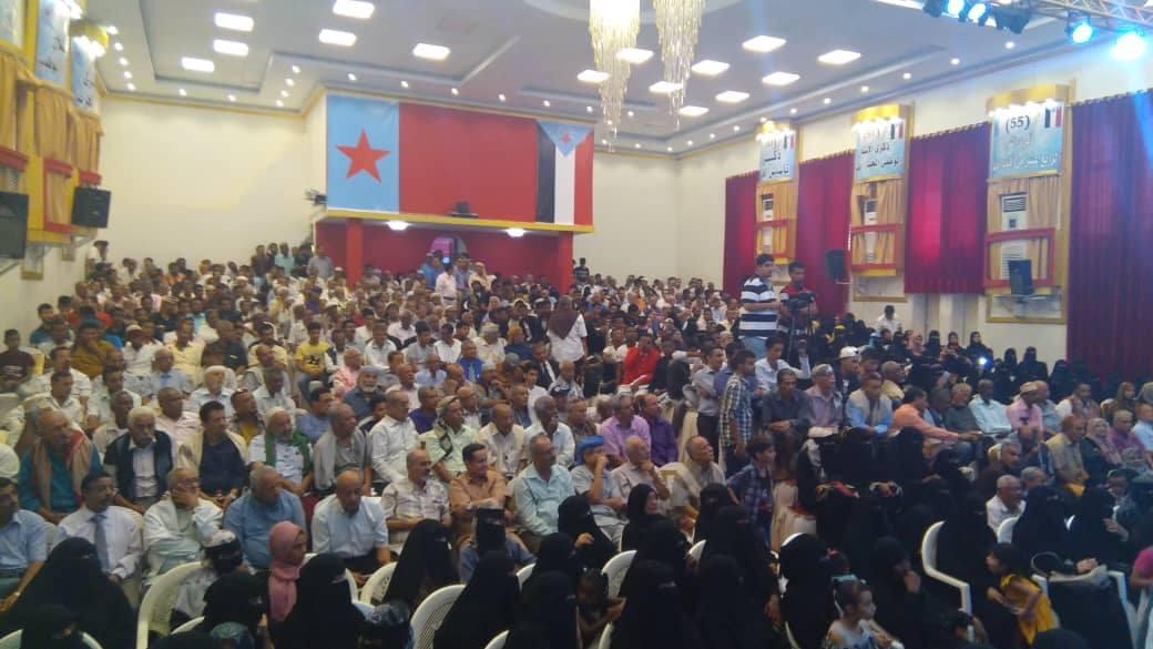 اشتراكي عدن يحتفل بالذكرى ال40 للتأسيس