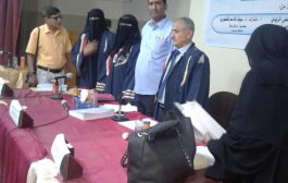 الدكتوراه بامتياز للباحثة أنيسة سلام نعمان الاثوري من جامعة عدن