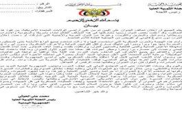 جماعة الحوثي تعلن قبولها إيقاف الحرب والجلوس على طاولة الحوار