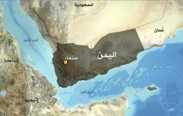 اتفاق بشأن جميع الموظفين في اليمن والبداية بصرف مرتبات المحافظات الشمالية