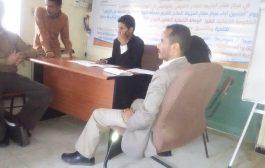 تعز: مدير صندوق المعاقين المعاقين يعقد اجتماعا بجمعيات ومراكز ذوي الاحتياجات الخاصة بالمحافظة