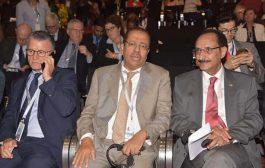 اختتام المنتدى الدولي للهجرة في مراكش بمشاركة بافقيه وزير المغتربين