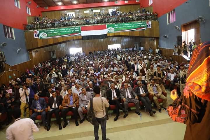 فرع التنظيم الناصري بتعز يحتفي بذكرى تأسيسه 53