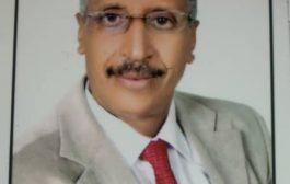 قادري احمد حيدر يكتب عن: التعددية الثقافية، والآخر