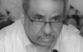 السياسي محمد الحامد