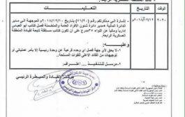 هيئة الأركان العامة تلغي قرار فصل كتائب ابي العباس من اللواء 35 مدرع