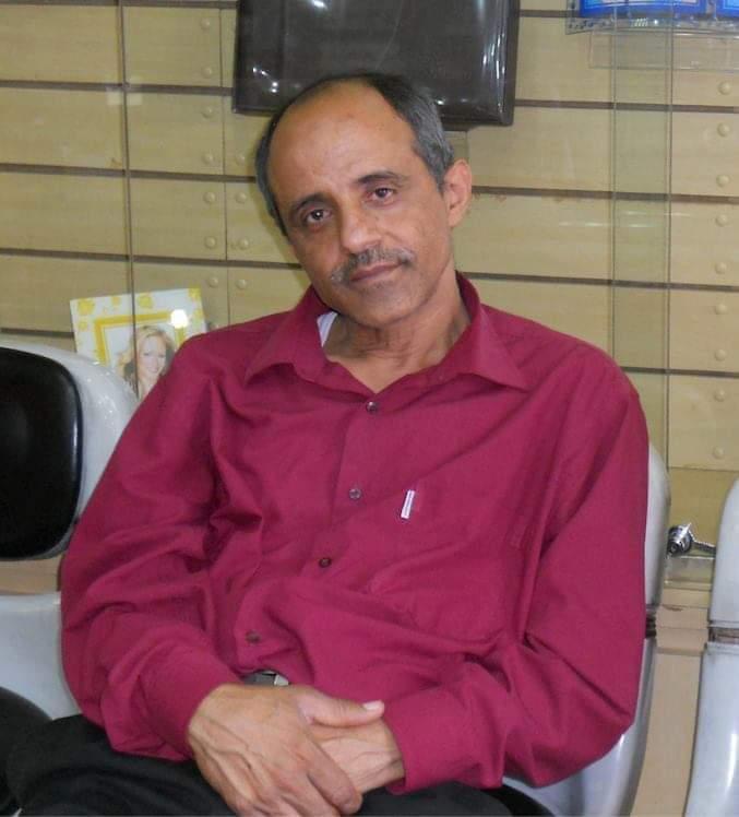 اتحاد الشبيبة الاشتراكية الديمقراطية في العالم العربي تطالب بإطلاق سراح عبدالكريم المنزلي