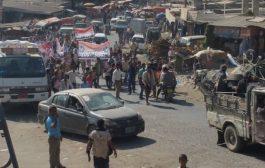 مظاهرة غاضبة لابناء صبر وجبل حبشي تنديد باخراج احد المجرميين من السجن