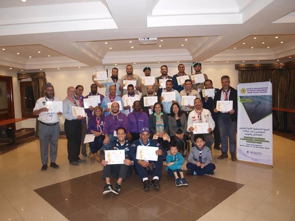 اليمن تشارك في الدورة الاحترافية الثانية للمدربين المعتمدين في مجال الكوتشنج والتوجيه