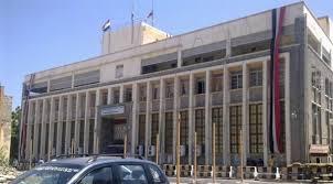 البنك المركزي اليمني يعلن عن موافقة السحب من الوديعة السعودية
