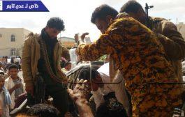 قائمة أولية باسماء ضحاياء تفجير طائرة مسيرة في قاعدة العند الجوية