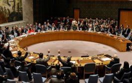 مجلس الأمن يعقد اليوم جلسة مغلقة بشأن اليمن